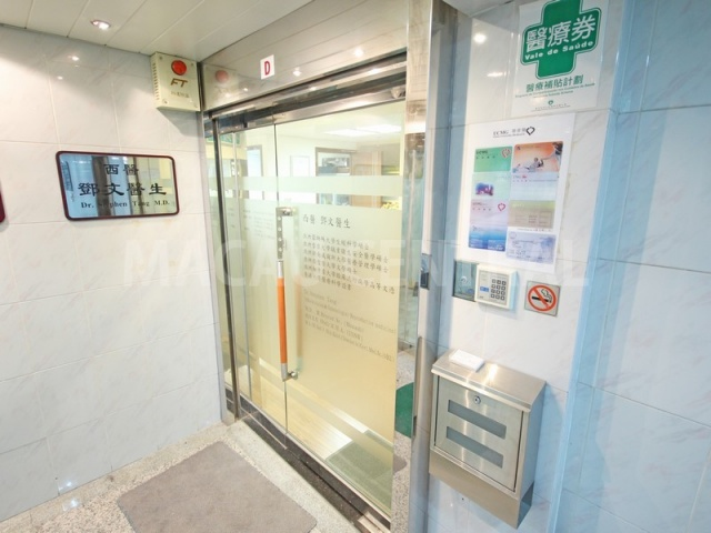 鄧文醫生醫務所