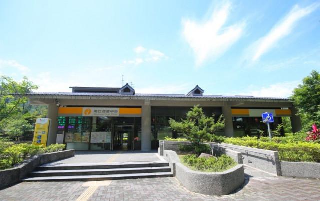 參山國家風景區-南庄遊客中心