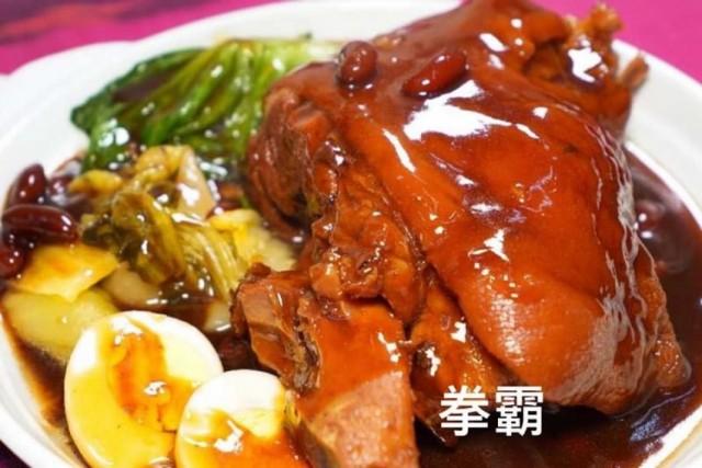 拳霸豬手 / 泰式燒蝦 / 香辣魚 (拳霸泰國餐廳)