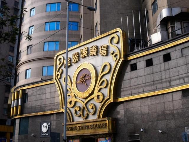 駿龍酒店 Grand Dragon Hotel Taipa