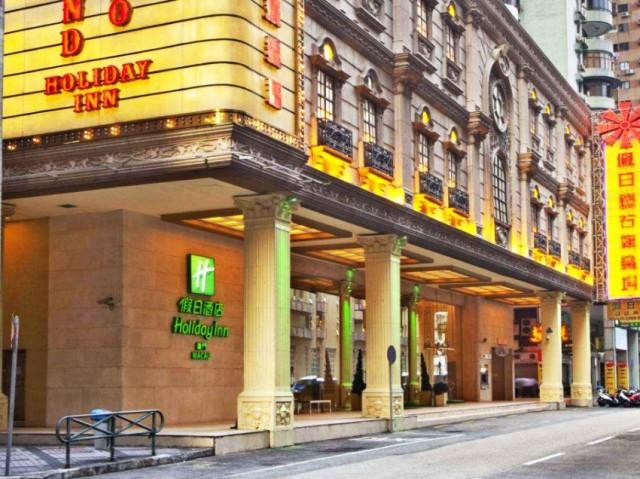 澳門假日酒店 Holiday Inn Macau