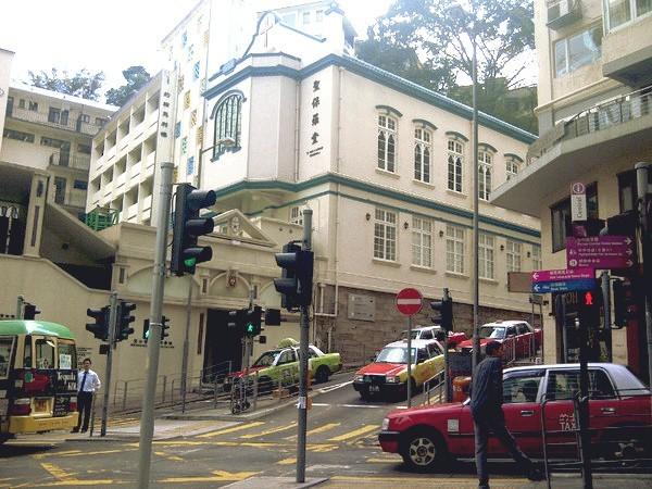 香港聖保羅堂