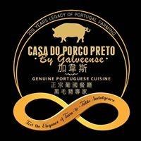 黑豬屋Casa Do Poco Pret