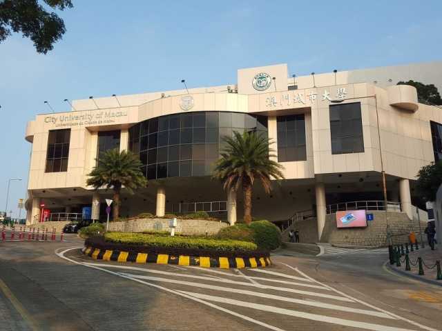 澳門城市大學 City University of Macau