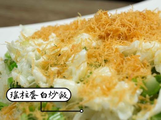 瑤柱蛋白炒飯 / 鮮茄芝士焗豬扒飯 / 葡國雞飯 (小四喜)