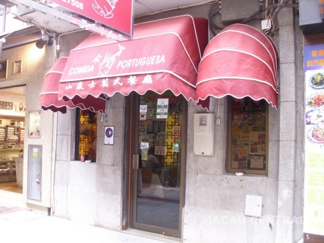山度士葡式餐廳 Comida Portuguesa O Santos