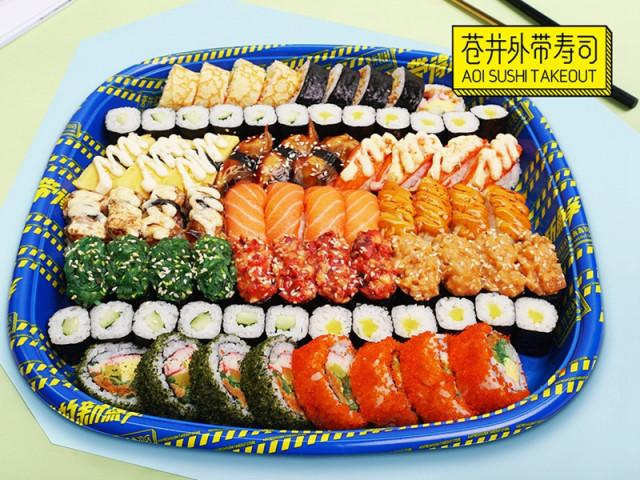 飲食連鎖加盟:蒼井外帶壽司 RMB 10萬 | 珠海 ID:28594