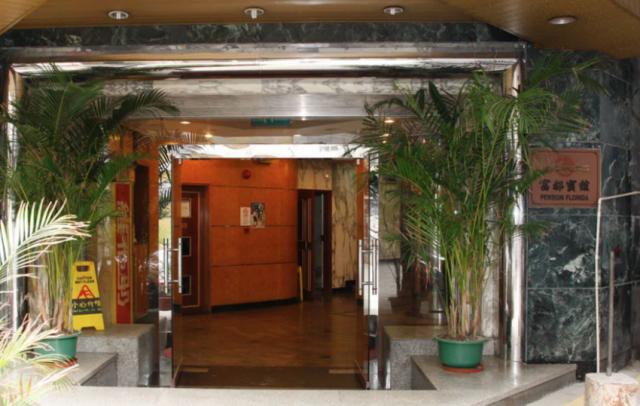 富都賓館 Fudu Hotel
