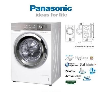 PANASONIC 樂聲 NA-120VX7  前置式洗衣機 |