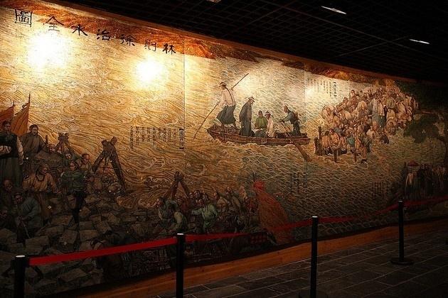 澳門林則徐紀念館 Lin Zexu Memorial Museum of Macau