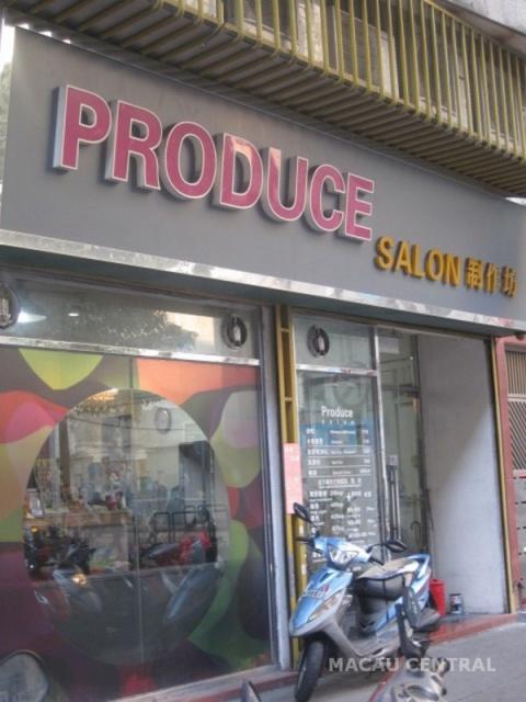 Produce Salon 制作坊
