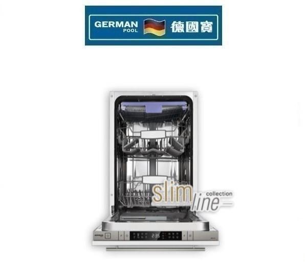 German Pool 德國寶450mm Slim Line嵌入式洗碗碟機DWH-221 |