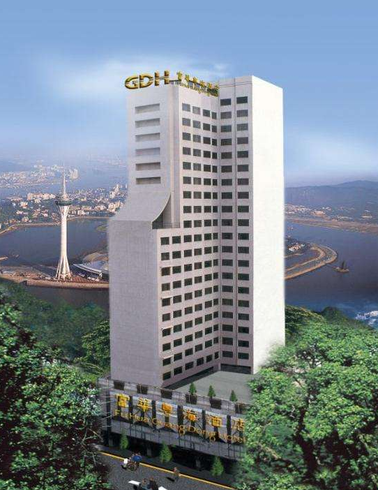 富華粵海酒店 Fu Hua Hotel Santo Antonio