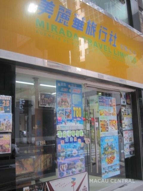 美麗華旅行社 (分店)