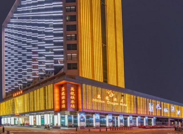 澳門萬龍酒店 Million Dragon Hotel