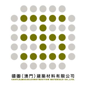 國圖建築材料有限公司