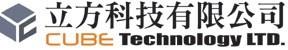 立方科技有限公司