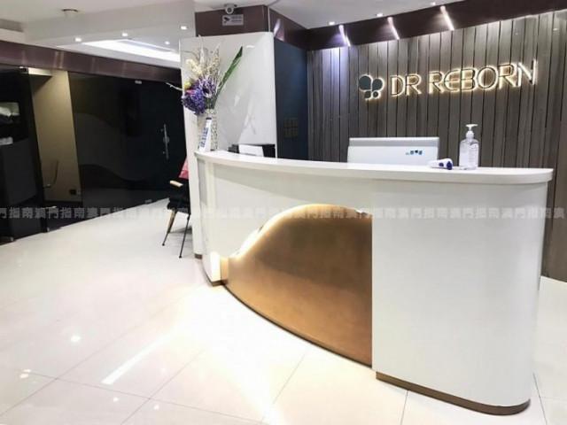 DR REBORN