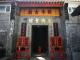 WeChat 圖片_20200110181200